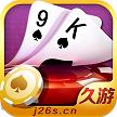 久游棋牌app