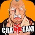 雷爷出租车