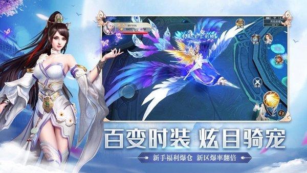 剑诀武神游戏截图