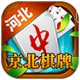 京北棋牌游戏