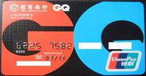信用卡申请app推荐