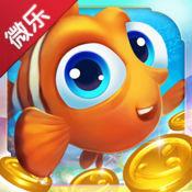 微乐千炮捕鱼app