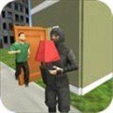 职业盗贼模拟器