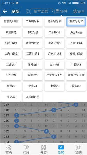 5933彩票app