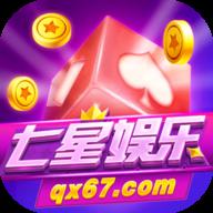 七星棋牌app