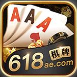 618棋牌安卓版