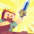 我的大寶劍升級版