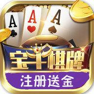 宝牛棋牌app