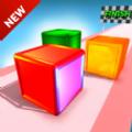立方体乐趣跑iOS版