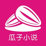 瓜子小说网