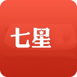 七星彩大精英app