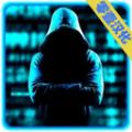 黑客帝国破解版