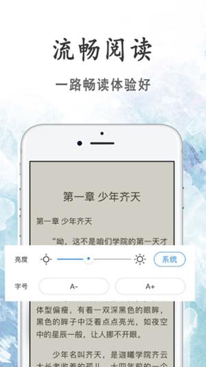 瓜子小说网app截图