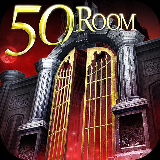 密室逃脱挑战100个房间4无广告版