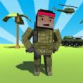 方块特种士兵