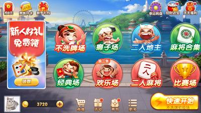 猛龙棋牌app