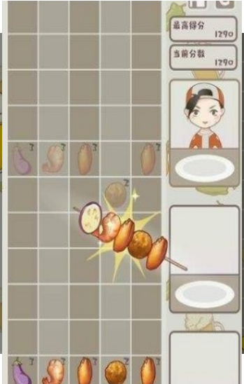 全民烧烤游戏