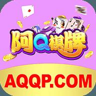 阿Q棋牌app