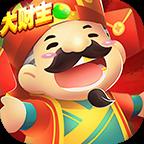 大财主棋牌app