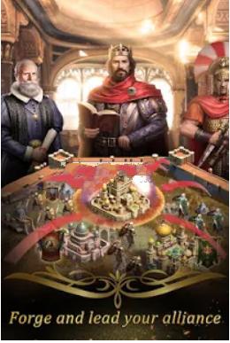 帝国的秘密