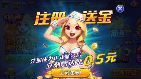 百赢棋牌app
