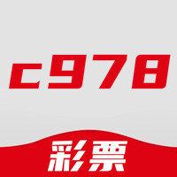 c978彩票