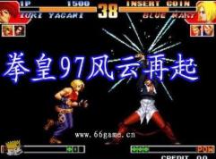 拳皇97风云再起变态版