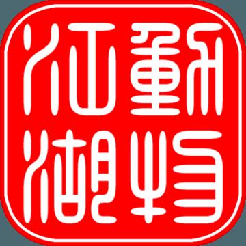 動物江湖鍥子英雄傳