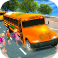 模擬高中巴士駕駛