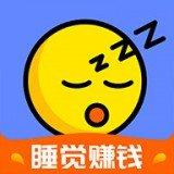 途乐乐睡觉赚app