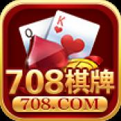 708棋牌旧版