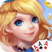 青岛棋牌游戏