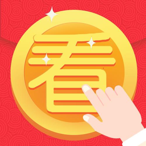 百事快讯app