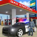警車服務模擬器