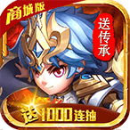 斗罗大陆神界传说2GM版