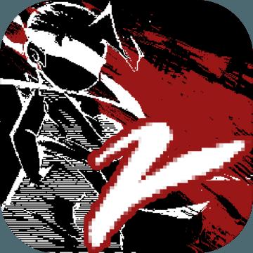 盲剑II游戏