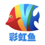 彩虹鱼接单
