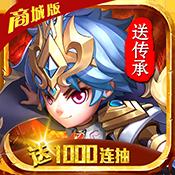斗罗大陆神界传说Ⅱ