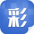 亿佰彩票app