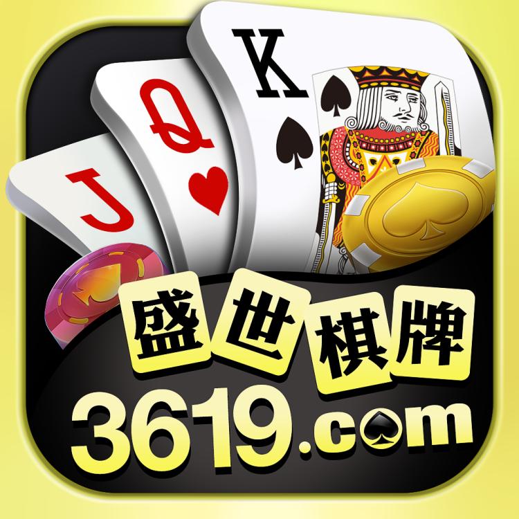 3619棋牌