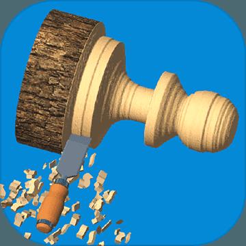 我铲木头贼6