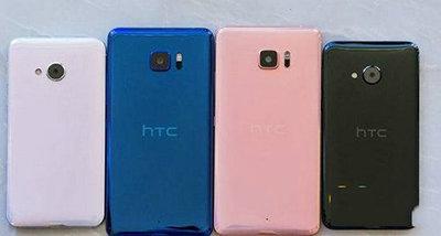 HTC U Play刷机包