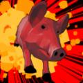疯狂的猪模拟