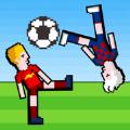 足球决斗至尊
