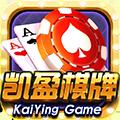 凯盈棋牌app