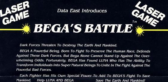 贝加的战役