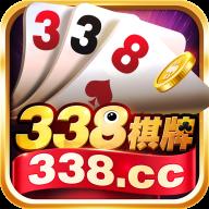 338棋牌安卓版