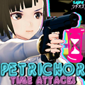 佩特里克时间攻击