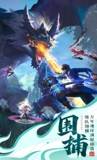 超变仙侠3d