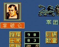 FC帝国风暴单机版